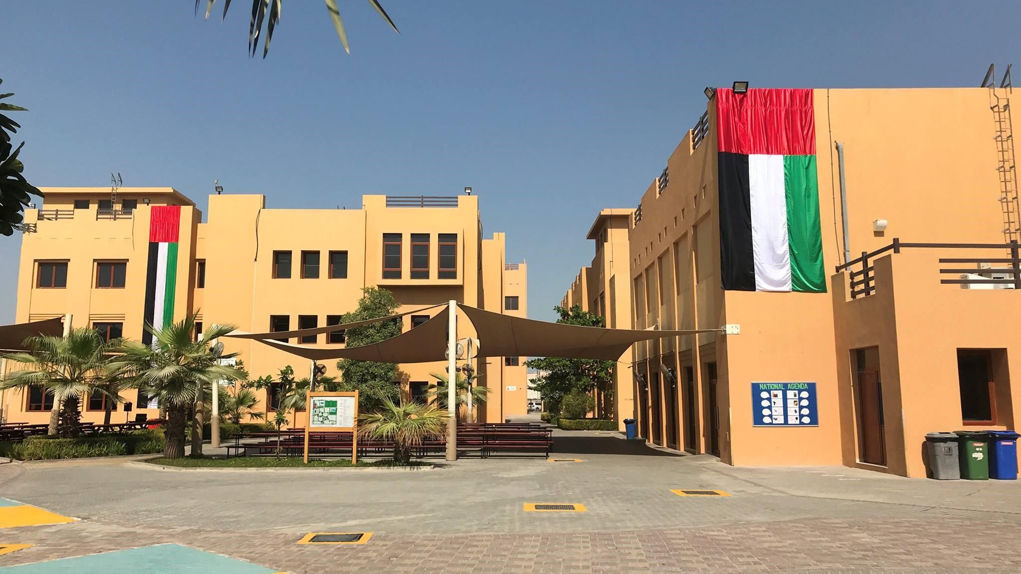 International_Schools_in_Abu_Dhabi_I_Raha_International_School