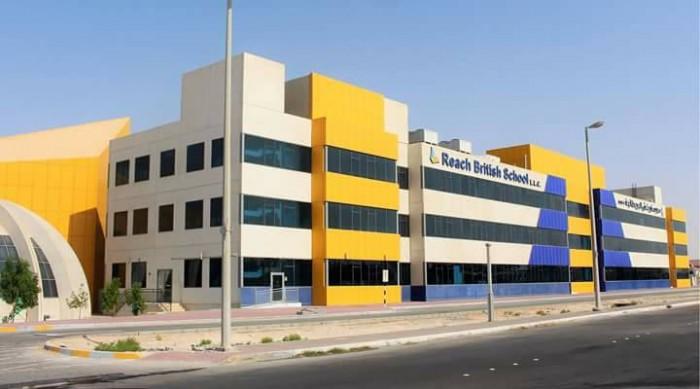 International_Schools_in_Abu_Dhabi_I_Reach_British_School