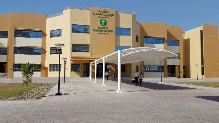 International_Schools_in_Abu_Dhabi_I_Ruwais_Private_School