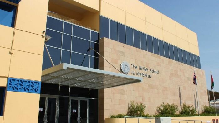 International_Schools_in_Abu_Dhabi_I_The_British_School_of_Al_Khubairat