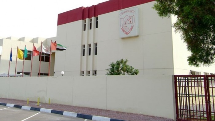 International_Schools_in_Abu_Dhabi_I_The_Cambridge_High_School