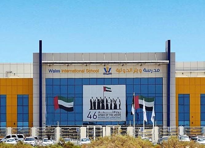 International_Schools_in_Abu_Dhabi_I_Wales_International_School