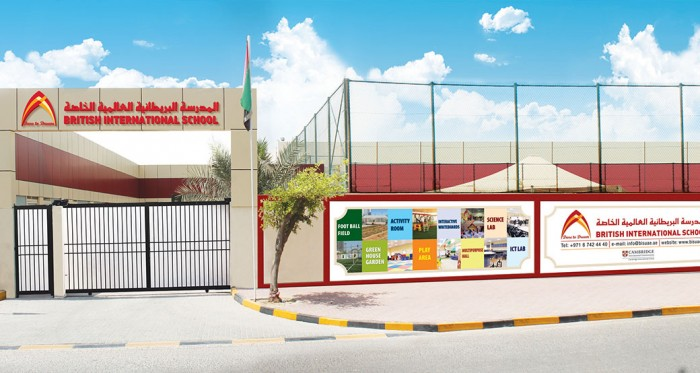 International_Schools_in_Ajman_I_British_International_School