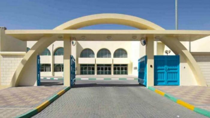 International_Schools_in_Al_Ain_Al_Ain_Academy