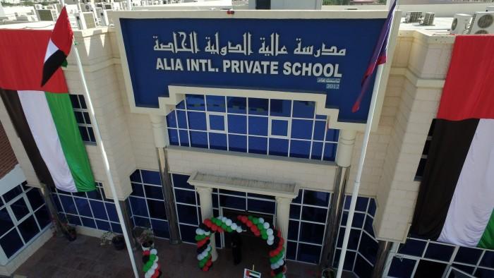 International_Schools_in_Al_Ain_I_Alia_International_Private_School