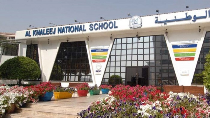 International_Schools_in_Dubai_I_Al_Khaleej_National_School