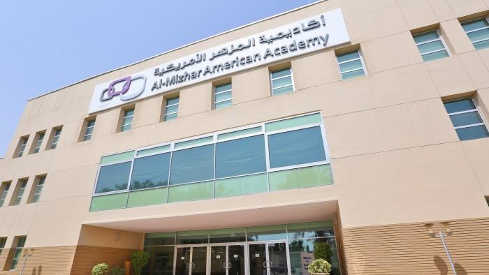 International_Schools_in_Dubai_I_Al_Mizhar_American_Academy