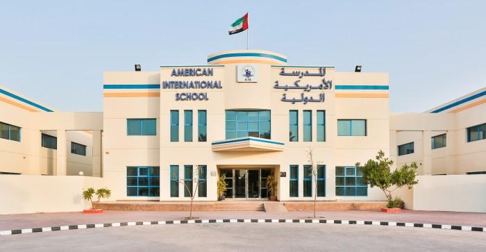 International_Schools_in_Dubai_I_American_International_School