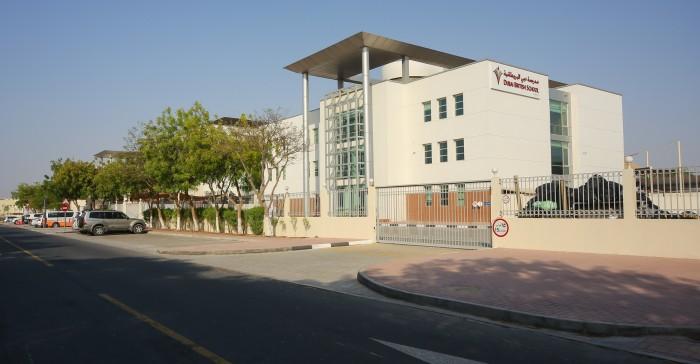 International_Schools_in_Dubai_I_Dubai_British_School