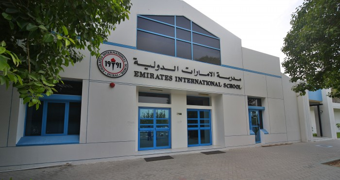 International_Schools_in_Dubai_I_Emirates_International_School_Jumeirah