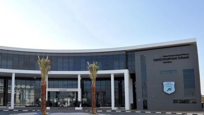 International_Schools_in_Dubai_I_Gems_FirstPoint_School