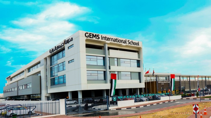 International_Schools_in_Dubai_I_Gems_International_School,_Al_Khail