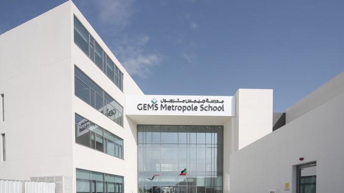 International_Schools_in_Dubai_I_Gems_Metropole_School