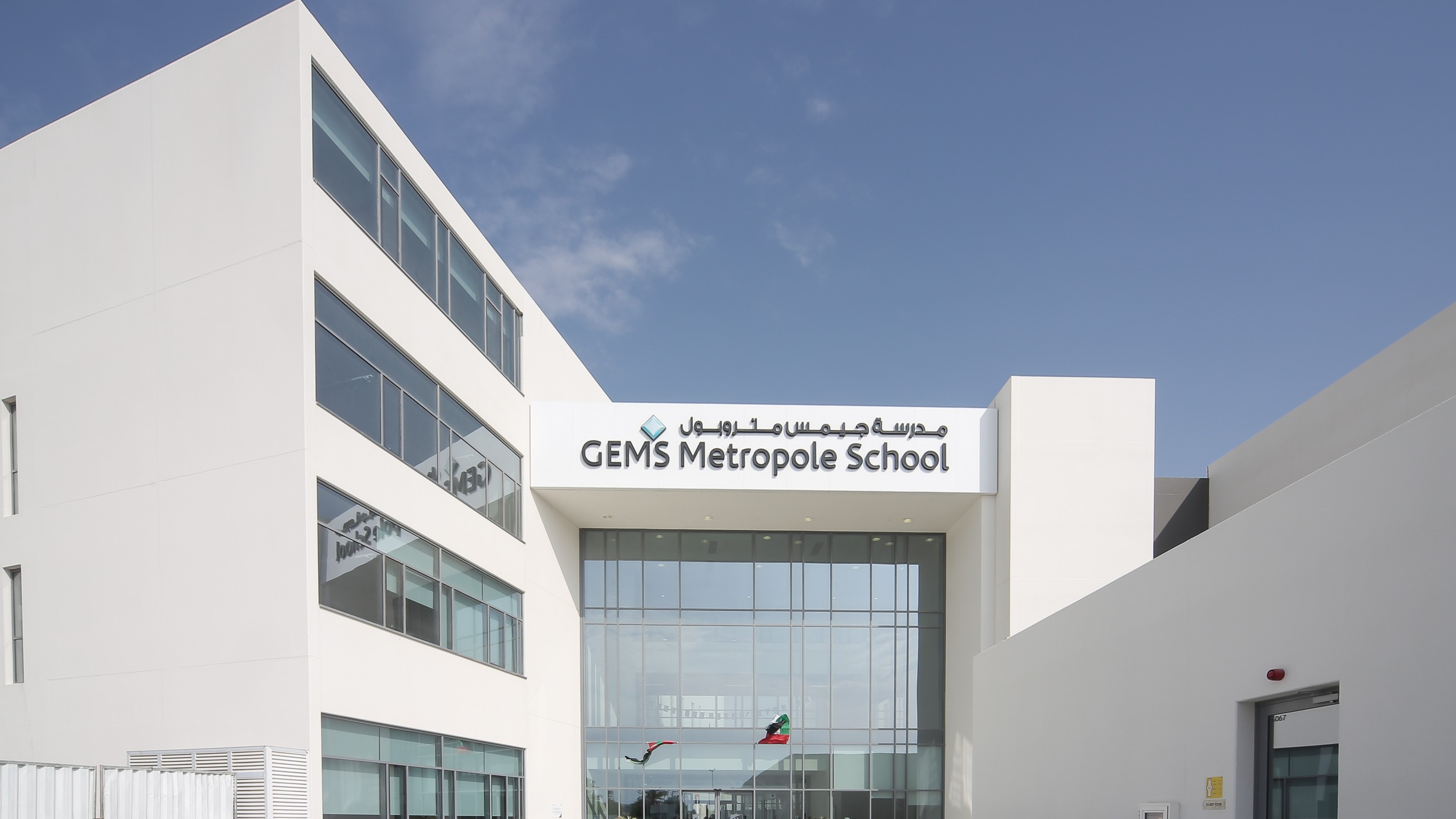 International_Schools_in_Dubai_I_Gems_Metropole_School