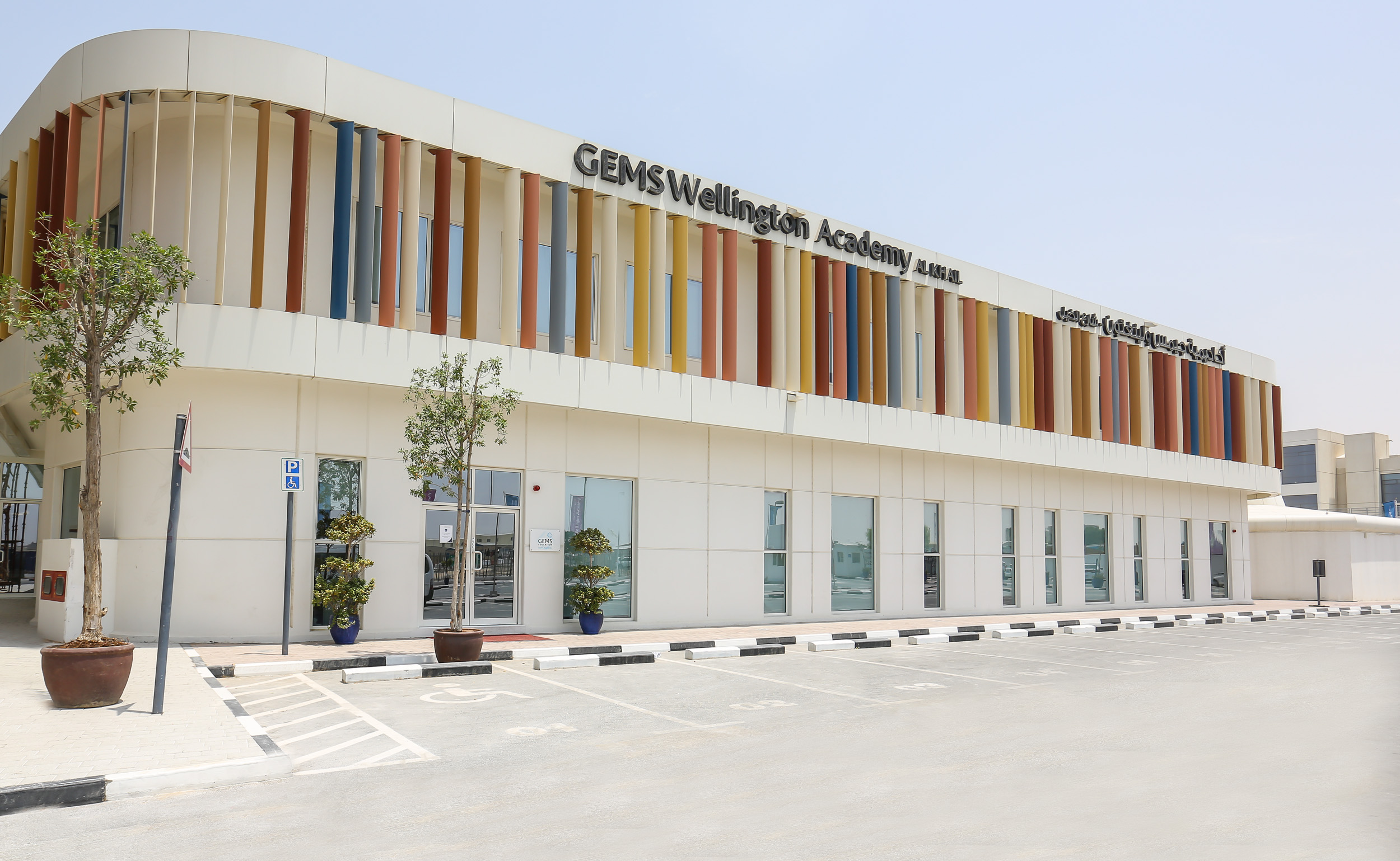 International_Schools_in_Dubai_I_Gems_Wellington_Academy_Al_Khail
