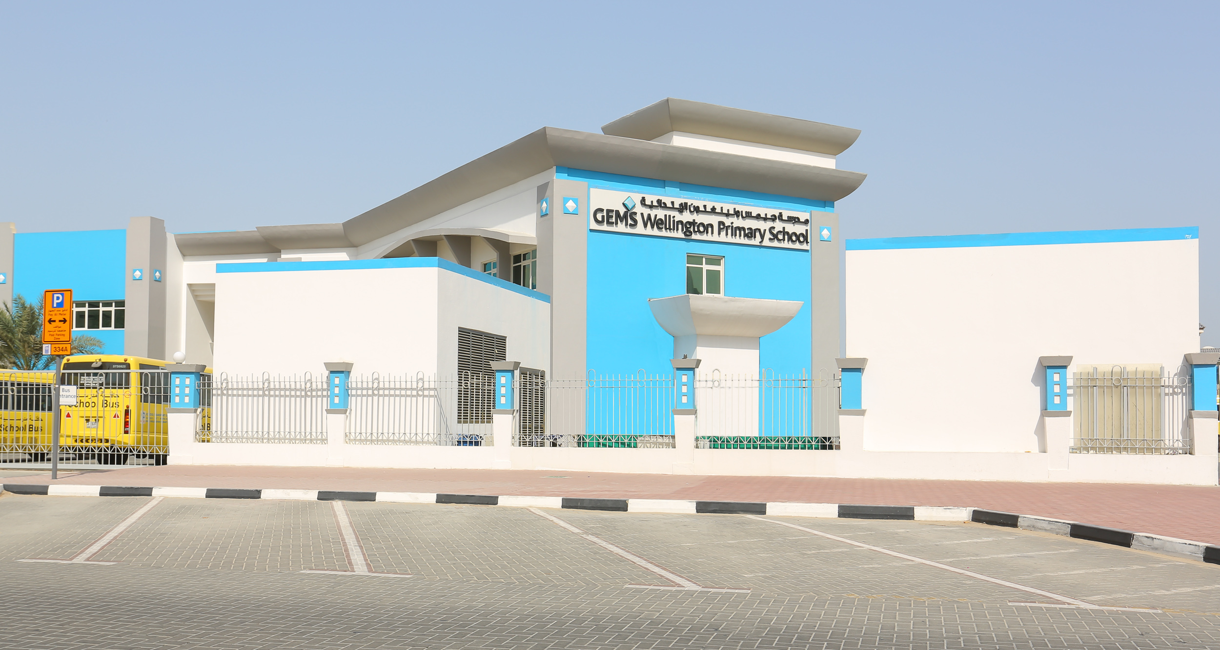 International_Schools_in_Dubai_I_Gems_Wellington_Primary_School