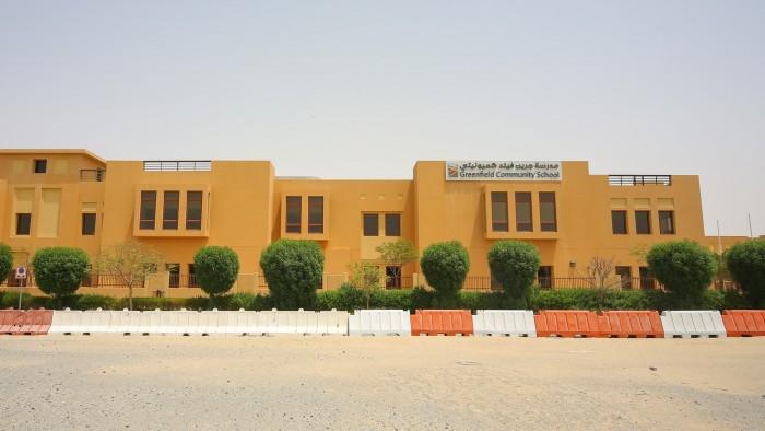 International_Schools_in_Dubai_I_Greenfield_Community_School