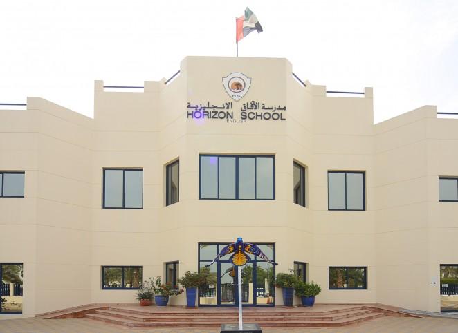 International_Schools_in_Dubai_I_Horizon_English_School