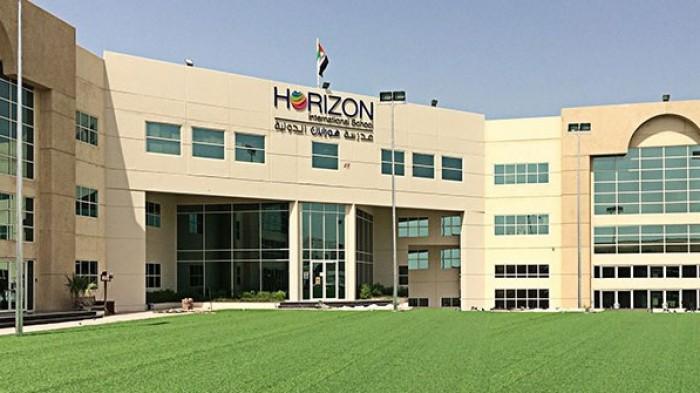 International_Schools_in_Dubai_I_Horizon_International_School