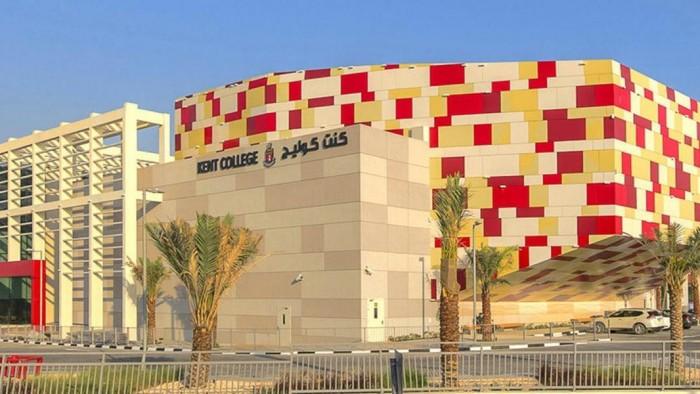 International_Schools_in_Dubai_I_Kent_College_Dubai