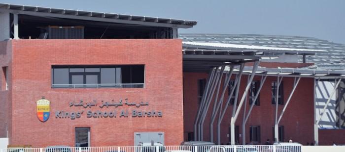 International_Schools_in_Dubai_I_Kings_School_Al_Barsha