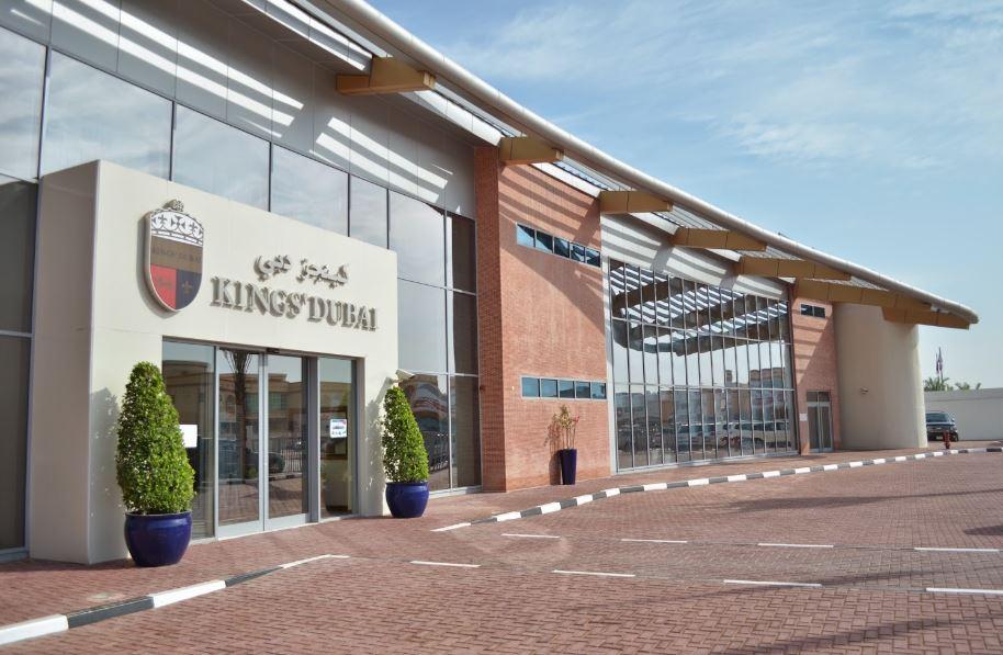 International_Schools_in_Dubai_I_Kings_School_Dubai