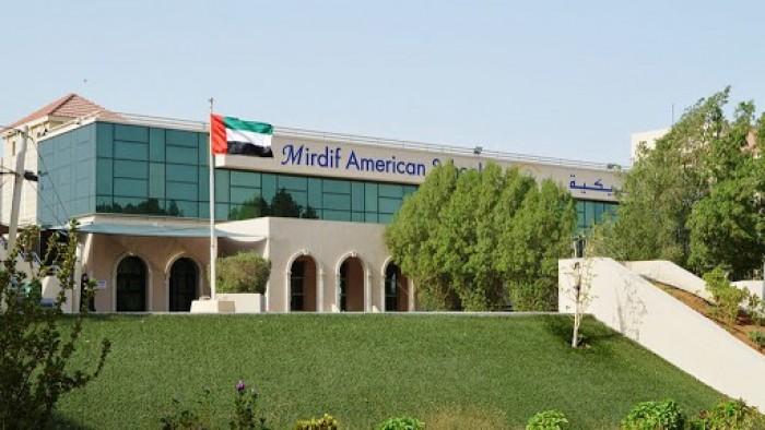 International_Schools_in_Dubai_I_Mirdif_American_School