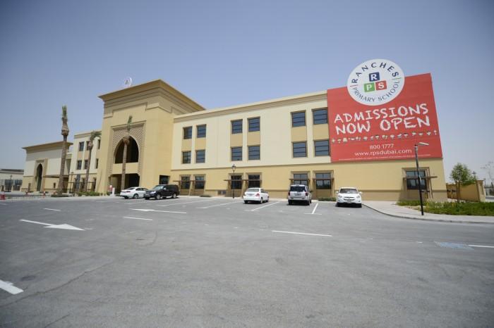 International_Schools_in_Dubai_I_Ranches_Primary_School