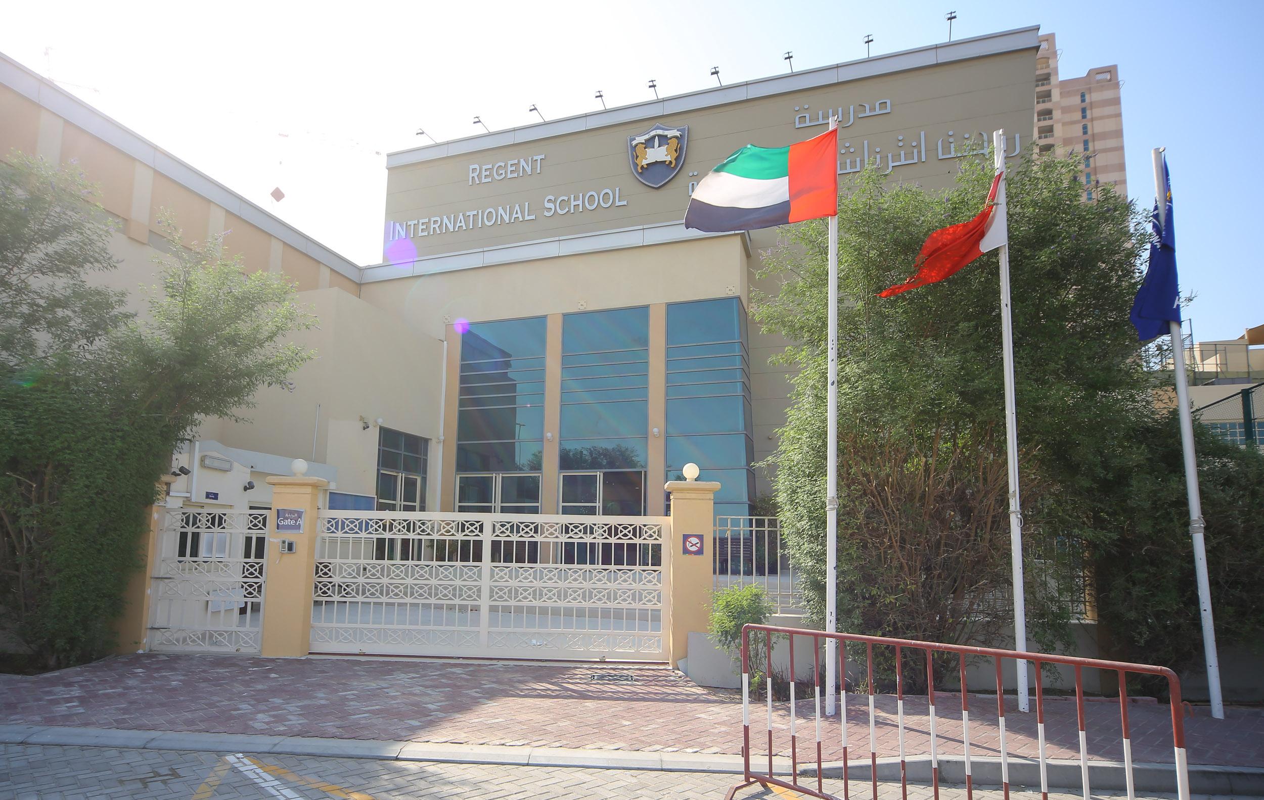 International_Schools_in_Dubai_I_Regent_International_School