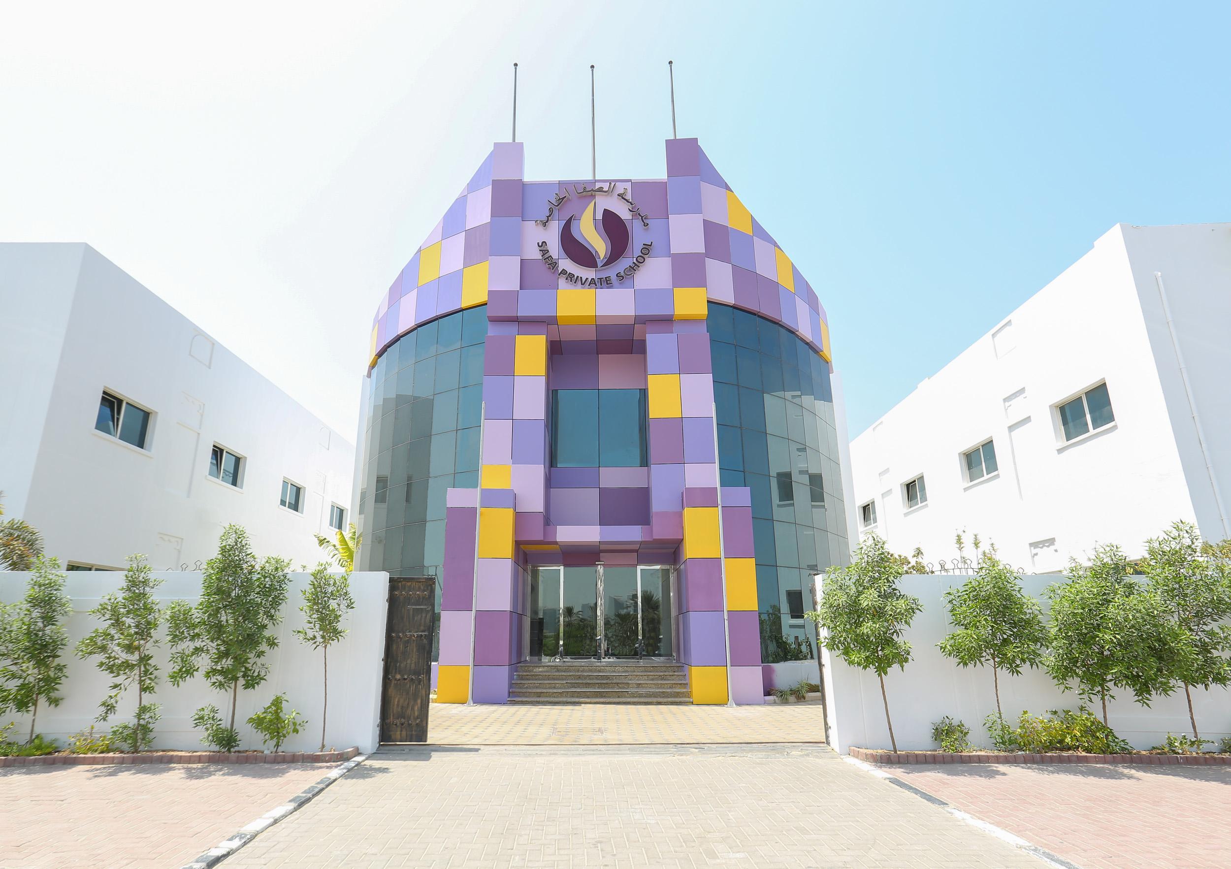 International_Schools_in_Dubai_I_Safa_British_School