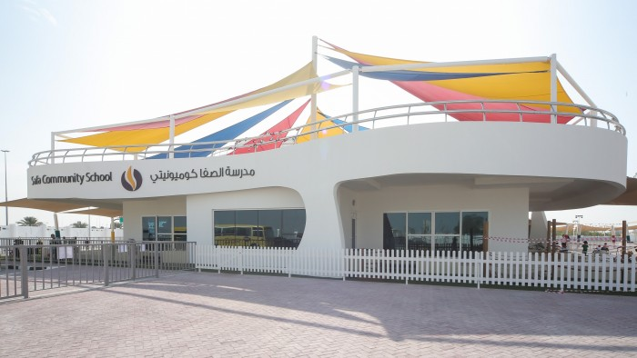 International_Schools_in_Dubai_I_Safa_Community_School