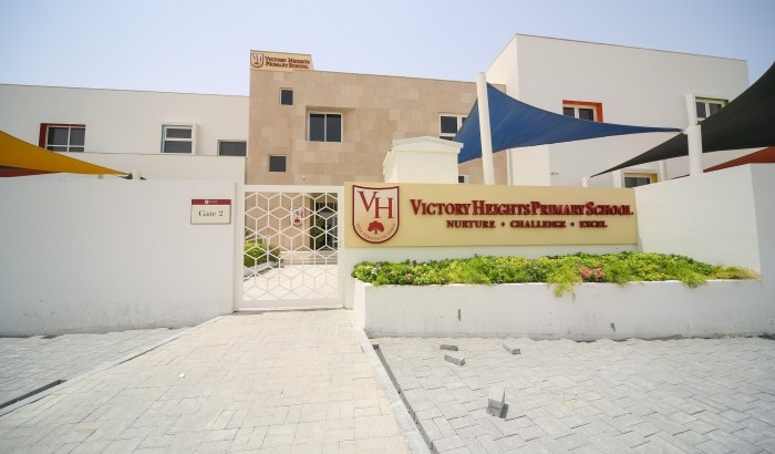 International_Schools_in_Dubai_I_Victory_Heights_Primary_School
