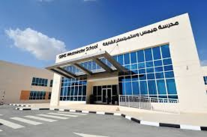 International_Schools_in_Sharjah_I_Gems_Westminster_School
