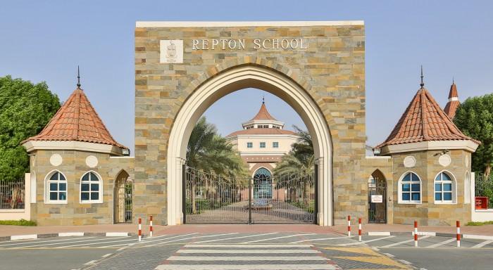 Repton_School