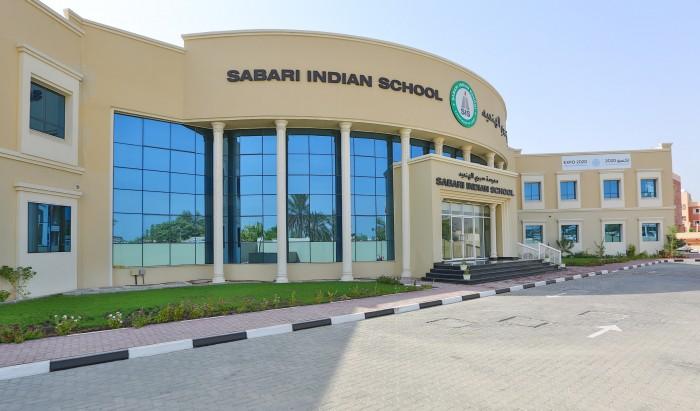 Sabari_Indian_School