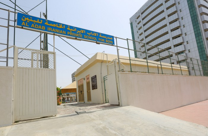 Schools_in_Dubai_I_Adab_Iranian_Private_School_-_Boys