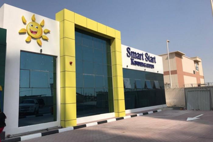 Smart_Start_Kindergarten