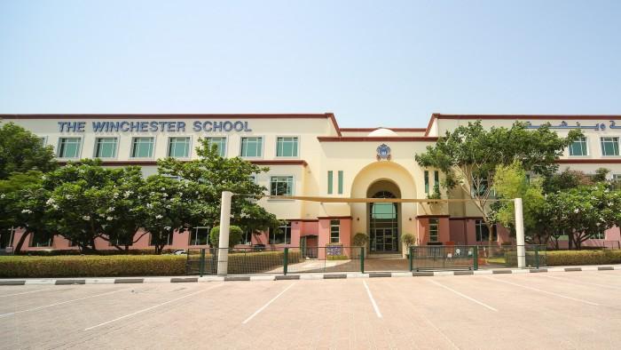 The_Winchester_School